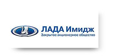 Бизнес транс сервис сайт